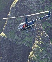 Kauai -  Instructional Flight
