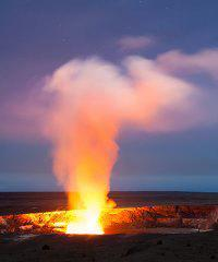 From Maui -33M - Hawaii Volcano Experience - Aloha Sunshine Tours on Maui