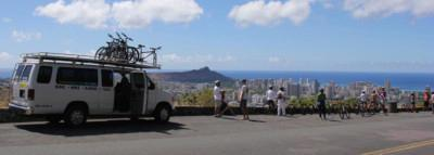 Travel Blog #120 - Oahu Bike & Hike Excursion (By Jake)