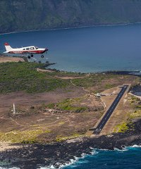 Maui County 5 Island 90 Minute Flight - Maui Plane Rides