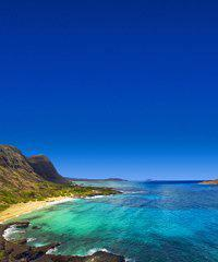 From Kauai - 7K Oahu Circle Isle - Discover Hidden Hawaii Tours on Kauai