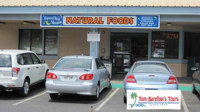 Hawaiian Moons Health Food in Kihei