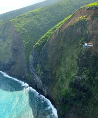 Kona Experience Hawaii - Paradise Helicopters