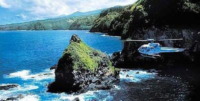 Hana/Haleakala Flight
