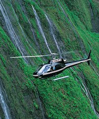 Can I request a particular seat on a Big Island helicopter tour?