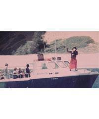 Kama Hele Kai a 34 Foot Power Catamaran